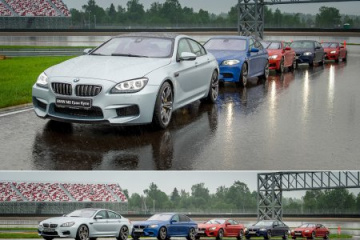 Тест-драйв BMW M5 BMW M6 и BMW M6 Gran Coupe BMW M серия Все BMW M