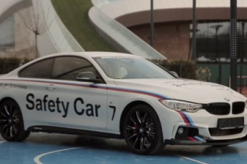 BMW 4 Series M Performance (Safety Car) BMW 4 серия F32