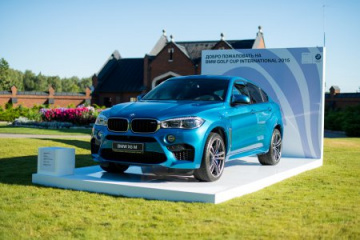 Финал BMW Golf Cup International 2015 BMW Мир BMW BMW AG