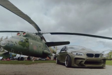 HGK BMW F22 Eurofighter BMW 2 серия F22-F23