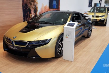 Эксклюзивные BMW i8 и BMW i3 от BMW Group Czech Republic BMW BMW i Все BMW i
