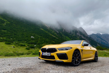 Представляем новый BMW M8 Competition Coupe BMW M серия Все BMW M