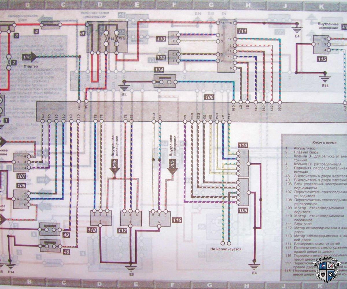 Бмв схема предохранителей e46