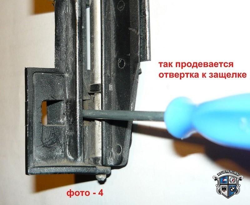 Как снять крышку бензобака