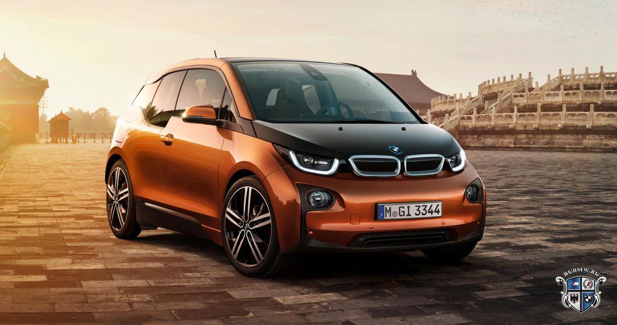 БМВ анонсировала электромобиль i3 в Российской Федерации. Известна цена