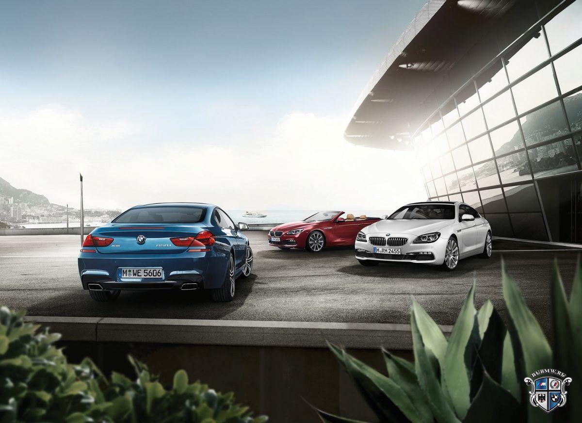 5 моделей БМВ сняты спродажи из-за Эра Глонасс