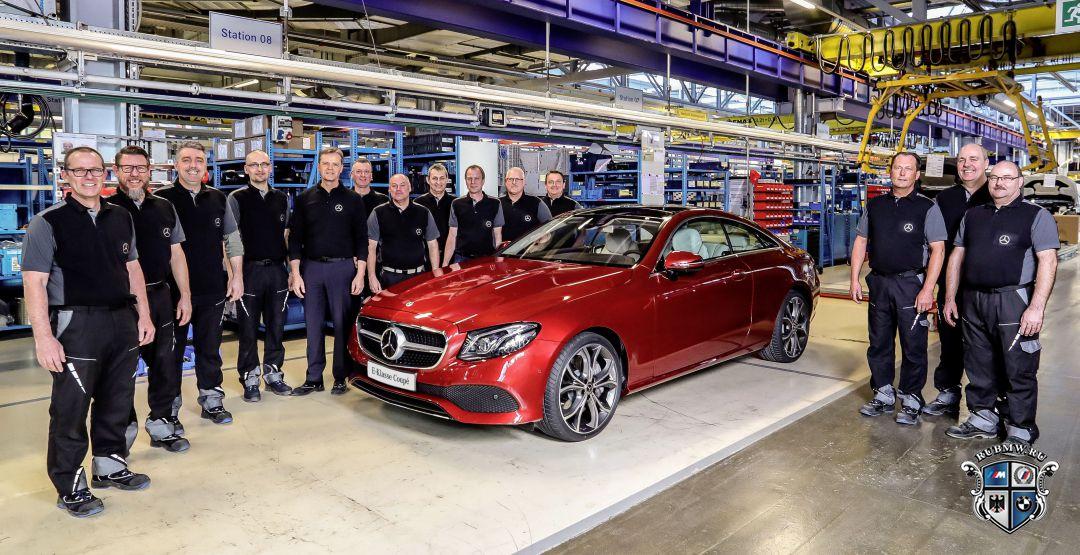 Daimler установил наконвейер обновленный тип Мерседес Бенс E-Class Coupe