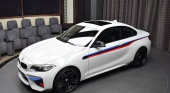 BMW M2 M Performance Edition: спецверсия для США BMW 2 серия F87