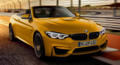 BMW M4 Convertible Edition для юбилея E3 Cabriolet M30 BMW M серия Все BMW M