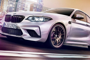 2019 BMW M2 Competition :: BMW M серия Все BMW M