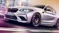 2019 BMW M2 Competition BMW M серия Все BMW M