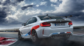 Самая быстрая BMW M2 Competition с комплектом М Performance BMW M серия Все BMW M